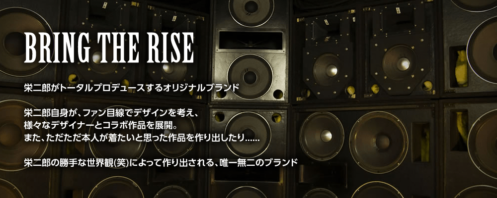 EIJIRO's Goods Shop *  BRING THE RISE *