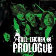 PROLOGE [+DVD]